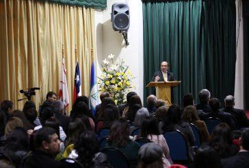 Acto Aniversario 107 Años Colegio Etchegoyen